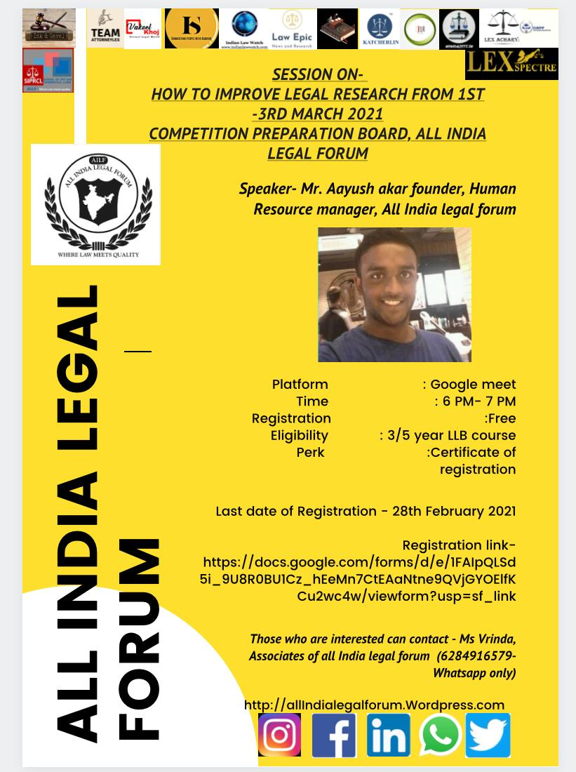 law journal in India ,Best law journal in India