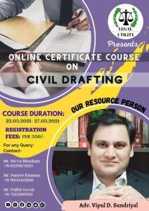 law journal in india , Lex Bona Fide , Legal Utility